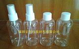 PET塑料瓶|深圳PET塑料瓶|库存塑料瓶