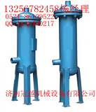 2013油水分离器价格油水分离器图片