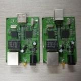 UIC2001高速USB2.0 100米延长线方案