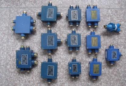 jhh-3矿用本安电话接线盒,3通防爆本安接线盒