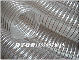 深圳木工机械吸尘管,陶瓷行业吸尘管,粉末吸尘管
