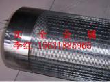楔形丝透水管 绕丝透水管 梯形丝过滤管