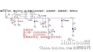 5V,3.1A移动电源方案