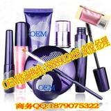 优质彩妆ODM代加工|卸妆液OEM贴牌