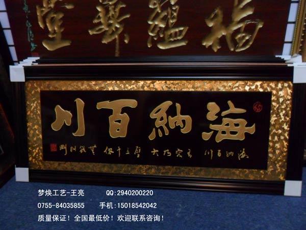摆件价格 深圳大展鸿图公司开业牌匾定做 企业单位庆典牌匾制作厂家