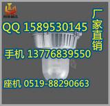 NFC9180防眩泛光灯 又名防眩顶灯,全方位防眩泛光灯