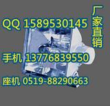 NTC9251中功率投光灯,防水防尘强光高顶灯
