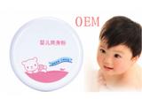 婴童护肤爽身粉贴牌加工,一站式提供化妆品加工|OEM|贴牌