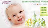 孕婴童洗护产品OEM,国内知名孕婴童洗护产品代加工单位