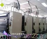 胶印机管道供墨装置
