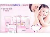 母婴护肤品OEM加工,国内唯一一站式母婴护肤品OEM企业