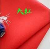 手工頭層牛皮 皮料面料 真皮 皮革面料布料 茘枝紋牛皮