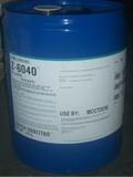 道康宁偶联剂Z6040,耐盐雾助剂