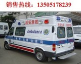 NJ5040XJH3-M全顺监护型救护车(柴油)