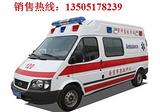 NJ5040XJH3-M全顺模具型救护车(柴油)