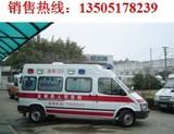 NJ5030XJH4-M全顺运送型救护车(汽油)