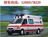 NJ5030XJH4-M全顺监护型救护车(汽油)
