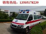 NJ5040XJH3-M全顺标准型救护车(柴油)