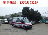 NJ5030XJH4-M全顺模具型救护车(汽油)