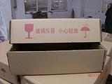 上海纸箱包装厂