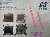 华普冠科代理韩国PIXEL图像传感器PC3089(智能红外)