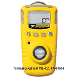 天津德尔格代理商供应 气体检测仪 天津双安科技 022-87