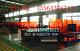 pvc硬质遮弧板、遮弧帘、硬质电弧光隔档板、pvc防弧光隔档板