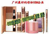 隔离霜OEM|粉底液代加工广州彩妆加工厂