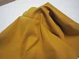 苏州市多恩纺织科技有限公司 供应各种锦棉