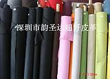 超纤、现货供应彩色绒面超纤、IPAD皮套内里超纤
