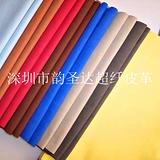 供应超纤手套革 超纤皮料 超纤PU革 品种多,质量好