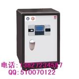 东莞大量批发中国名牌恒发保险柜箱FDG-A1/D-54