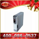 防爆取暖器