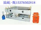 防爆电动水压泵,硫化机专业水压泵