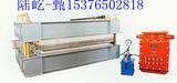 电热式胶带硫化机,硫化机电厂专用
