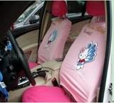 莱卡汽车座套订做厂家