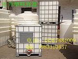 耐酸1立方塑料水箱-容积1000L升塑料水箱-储罐1T吨顿塑料桶