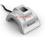 Biovo乙木正品 驾校指纹仪 软件开发指纹采集器 金属外壳