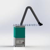 移动式单臂筒式烟尘净化器