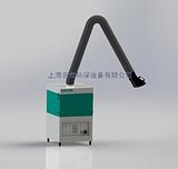 移动式单臂机械烟尘净化器