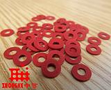 供应红色平垫,红色绝缘垫圈,红色垫片