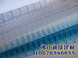 长期供应多层隔热阳光板|中空PC阳光板|屋顶顶棚采光专用阳光