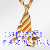 供应学校领带制作,北京银行工装领带订做厂家
