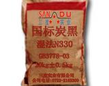 批发国标炭黑N330(湿法)-三度实业