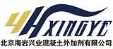 强力型大理石粘结剂 北京厂家生产