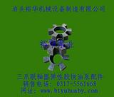 高质量油泵,三爪联轴器及弹性胶块配件,沧州裕华泵业有售