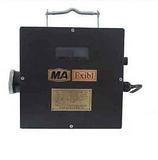 GCG1000型粉尘浓度传感器   粉尘传感器