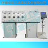 全自动材料扭矩试验机,数显材料扭转试验机,材料扭转试验机价格