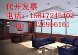 上海众通建筑装饰有限公司供应包装