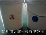 硅胶铂金硫化剂